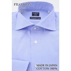 (フランクリンミルズ) FRANKLIN MILLS マイクロハウンドトゥースのワイドスプレッドカラーシャツ ブルー 綿100% 日本製 Italian Slim windsorknot