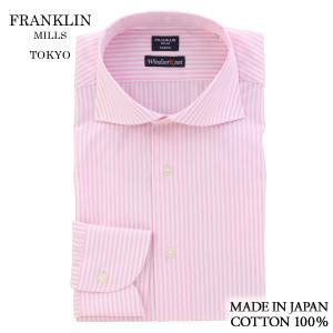 (フランクリンミルズ) FRANKLIN MILLS ストライプ&織柄のワイドスプレッドカラーシャツ ピンク×ホワイト 綿100% 日本製 Italian Slim windsorknot