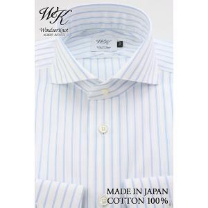(ウィンザーノットアルバートアベニュー)WindsorknotAlbertAvenueレール&ドビーストライプのホリゾンワイドドレスシャツ白地にブルー日本製 綿100%80双(細身)|windsorknot