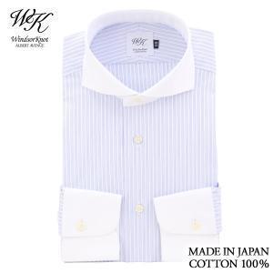 (ウィンザーノットアルバートアベニュー)WindsorknotAlbertAvenueクレリックのホリゾンワイドドレスシャツ ブルー系ストライプ 日本製 綿100% 80双(細身)|windsorknot