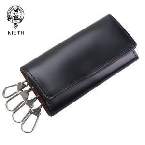 (キース) KIETH ( 送料・代引き手数料無料 ) ブラック 馬革 コードバン キーケース