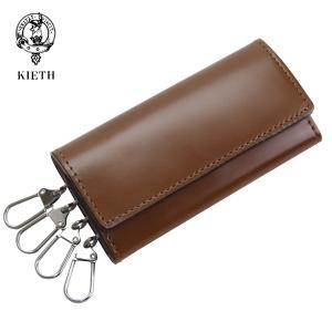 (キース) KIETH ( 送料・代引き手数料無料 ) ブラウン 馬革 コードバン キーケース