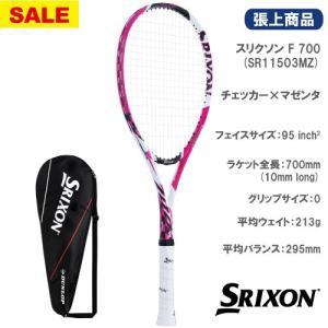 【SALE】スリクソン[SRIXON]ソフトテニスラケット スリクソン F700(SR11503MZ)(ストリング張上げ済) windsorracket-online