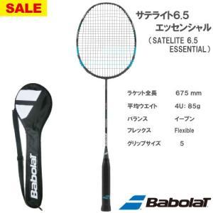 【オンライン限定特価】【張り工賃別・ガット代込】【SALE】バボラ [Babolat] バドミントンラケット サテライト6.5 エッセンシャル(SATELITE6.5 ESSENTIAL)