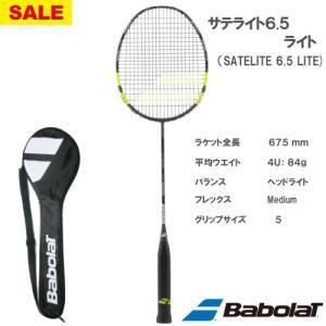 【張り工賃別・ガット代込】【SALE】バボラ [Babolat] バドミントンラケット サテライト6.5 ライト(SATELITE6.5 LITE)|windsorracket-online
