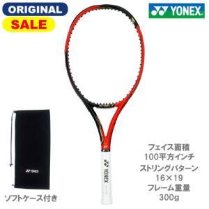 ヨネックス [YONEX] 硬式ラケット Eゾーン 300(ウインザーオリジナル) windsorracket-online