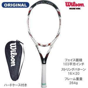 ウイルソン [wilson] 硬式ラケット FIVE BLX(WRT720610)ウインザーオリジナル windsorracket-online