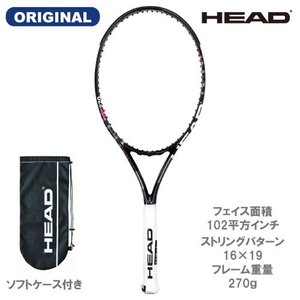 ヘッド[HEAD] 硬式ラケット IG インスティンクト 270(ウインザーオリジナル) windsorracket-online