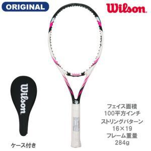 ウイルソン[Wilson]硬式ラケット SIX THREE PK(ウインザーオリジナル) windsorracket-online