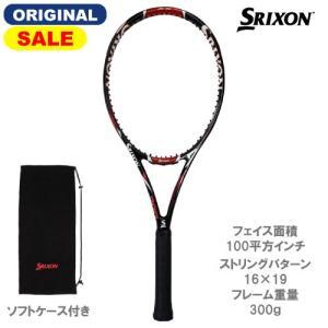【特別販売価格】スリクソン [SRIXON] 硬式ラケット SRIXON X 300(ウインザーオリジナル) windsorracket-online