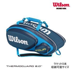 ウイルソン TOUR V 9 PACK BLUE(WRZ843609)[Wilson ラケットバッグ 9本収納]|windsorracket-online