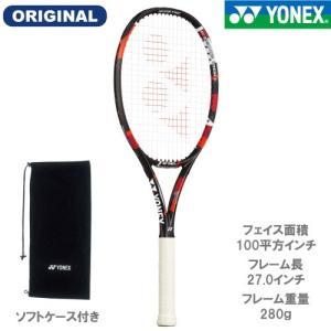 ヨネックス [YONEX] 硬式ラケット Eゾーン 280 BO(2017年ウインザーオリジナル) windsorracket-online