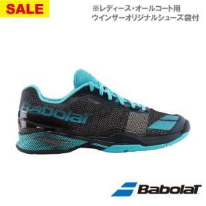 バボラ ジェット オールコート W GB(BAS17630)[Babolat シューズ レディース] オールコート用|windsorracket-online