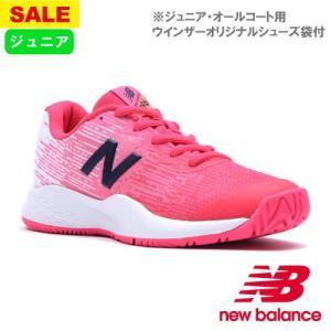 ニューバランス テニスシューズ KC996 AL3(PINK) [new balance Jrシューズ オールコート用]|windsorracket-online