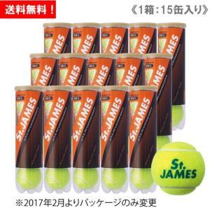 【2箱同時購入でボールバッグプレゼント】ダンロップ [DUNLOP] テニスボール St.JAMES...