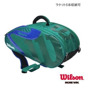 ウイルソン TEAMJ 6 PACK(GRBL)(WRZ642706)[Wilson ラケットバッグ 6本収納]|windsorracket-online