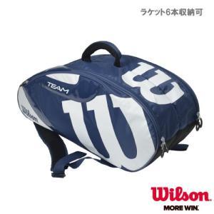 ウイルソン TEAMJ 6 PACK(NYWH)(WRZ640706)[Wilson ラケットバッグ 6本収納]|windsorracket-online