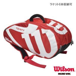 ウイルソン TEAMJ 6 PACK(RDBKWH)(WRZ647706)[Wilson ラケットバッグ 6本収納]|windsorracket-online