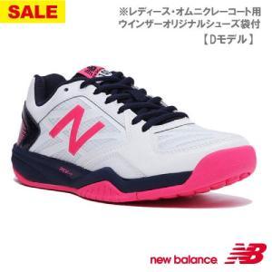 ニューバランス WC100 D WP1(WHITE/NAVY) [new balance レディース テニスシューズ オムニ・クレーコート用]|windsorracket-online