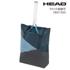 ヘッド 2Way Club Bag(283067)[HEAD 2Wayトートバッグ]ラケット収納可|windsorracket-online