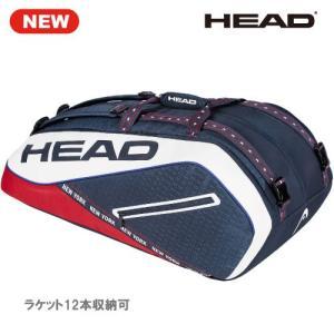 ヘッド[HEAD] ラケットバッグ ツアー チーム 12R NY(283827)ラケット12本収納可|windsorracket-online