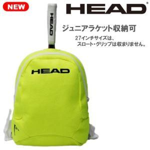 ヘッド[HEAD] Tennis Ball Kids Backpack(283867)ジュニアラケット収納可|windsorracket-online