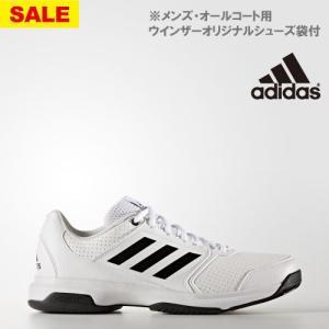 【SALE】アディダス adizero attack(BA9084)[adidas シューズ メンズ]※オールコート用|windsorracket-online