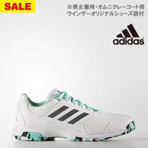 【SALE】アディダス adizero attack OC(BB3414)[adidas シューズ 男女兼用]※オムニクレーコート用|windsorracket-online