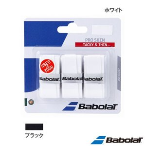 バボラ プロスキン×3(BA653036)[BabolaT OVERGRIPS]|windsorracket-online
