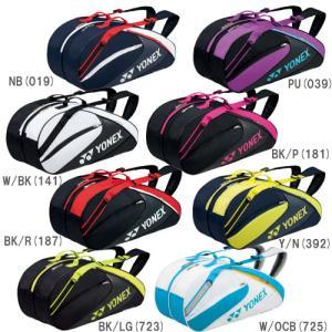 ヨネックス ラケットバッグ6(BAG1732R)[YONEX ラケットバッグ リュック付] テニス6本用|windsorracket-online