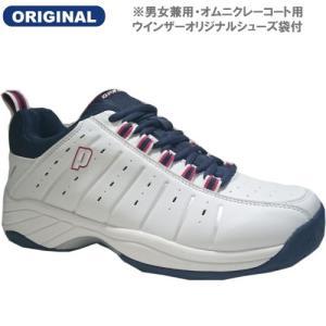 【ウインザーオリジナル】プリンス [prince] テニスシューズ DPS-A59 オムニクレーコート用|windsorracket-online