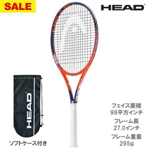 【SALE】ヘッド [HEAD] RADICAL MP(232618)※スマートテニスセンサー対応品|windsorracket-online