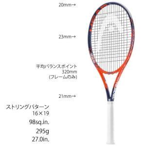 【SALE】ヘッド [HEAD] RADICAL MP(232618)※スマートテニスセンサー対応品|windsorracket-online|02