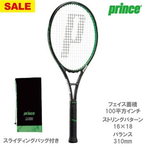 【SALE】プリンス[prince]ラケット TOUR GRAPHITE 100 XR(7TJ017...