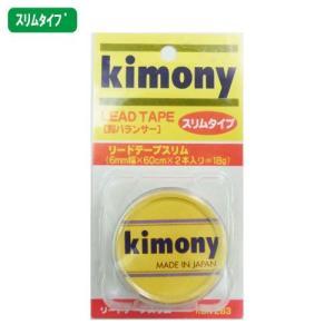 キモニー リードテープスリム(KBN263)(6mm幅×60cm×2本入り=18g)|windsorracket-online