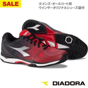 【SALE】ディアドラ S.COMPETITION 3 AG(171495 0883カラー)[DIADORA シューズ メンズ]オールコート用|windsorracket-online