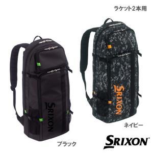 スリクソン [SRIXON] ラケットバッグ (ラケット2本収納可) SPC-2710|windsorracket-online