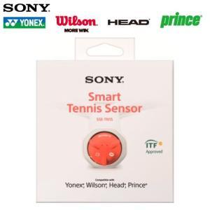 ヨネックス [YONEX] スマートテニスセンサー(SSE-TN1S)2015年新パッケージ|windsorracket-online