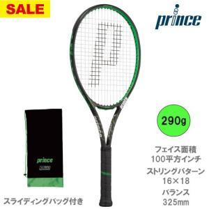 プリンス[prince]テニスラケット TOUR 100 290g(ツアー100 7TJ073)※ス...