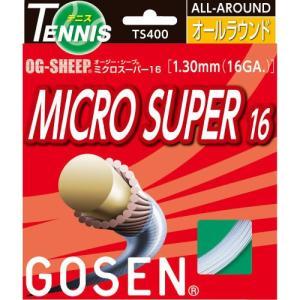 ゴーセン [GOSEN] 硬式ストリング OGシープ ミクロスーパー16(TS400)(PP/PB)