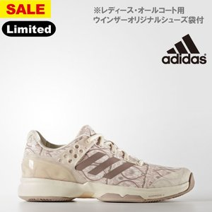 【SALE】アディダス adizero ubersonic 2 W Art Nouv(BB5819)[adidas シューズ レディース]※オールコート用|windsorracket-online