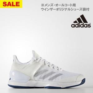 【SALE】アディダス adizero ubersonic 2(BA7826)[adidas シューズ メンズ]※オールコート用|windsorracket-online