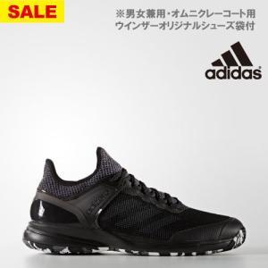 【SALE】アディダス adizero ubersonic 2 OC(BB3409)[adidas シューズ 男女兼用]※オムニクレーコート用|windsorracket-online