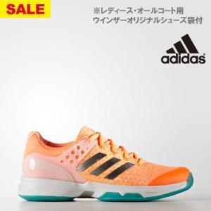 【SALE】アディダス adizero ubersonic 2 W(BB4810)[adidas シューズ レディース]※オールコート用|windsorracket-online