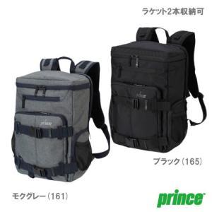 プリンス [prince] バックパック(UR723)※ラケット2本収納可|windsorracket-online