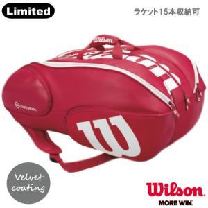 【数量限定】ウイルソン VANCOUVER 15PACK(RDWH)(WRZ840715)[Wilson ラケットバッグ 15本収納]|windsorracket-online