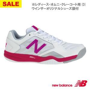 【SALE】ニューバランス テニスシューズ WC100 WHITE PINK(D) [new balance レディース オムニ・クレーコート用]|windsorracket-online
