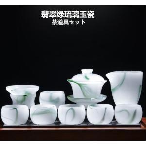 瑠璃急須*1コップ*6テイーセット ギフトボックス 汲出コップ茶道具お茶入れ茶碗中国茶道具