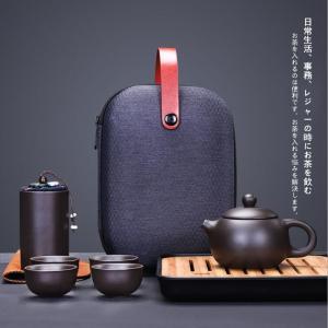茶器セット 急須 茶用品 茶道具 お茶 中国茶 磁器 プレゼント 茶碗 湯飲み アウター 禅 急須+...