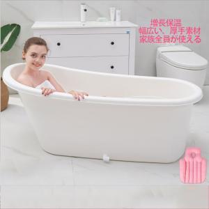 大人の風呂の樽大人の風呂の樽プラスチック製の浴槽大きな浴槽の樽の厚く浴槽家庭用浴槽本体お風呂桶/折り...